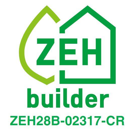 ZEHの家 豊橋市荒木工務店